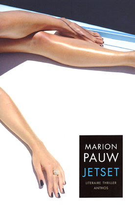 201402 Jetset Marion Pauw