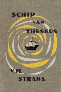 20140916 Schip van theseus
