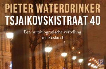 Tjsaikovskistraat 40 van Pieter Waterdrinker