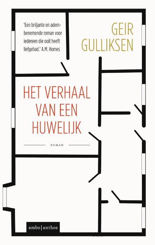 het verhaal van een huwelijk van Geir Gulliksen