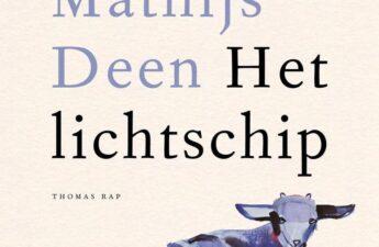 Het lichtschip Mathijs Deen